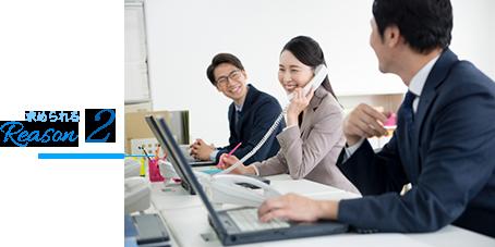 アンガーマネジメントが求められている理由 社内コミュニケーションの悪化