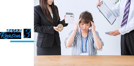 アンガーマネジメントが求められている理由 社員のメンタルヘルス対策